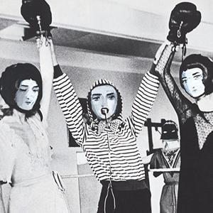 Boxing Dream I